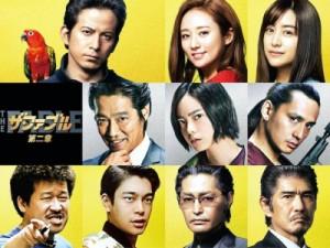 drama manga - The Fable - Korosanai Koroshiya