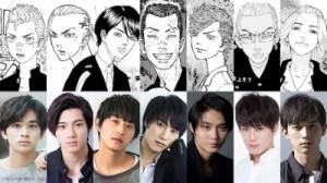 drama manga - Tôkyô Revengers