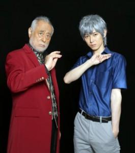 drama manga - Akagi