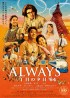 drama manga - Always - San-chome no Yuhi - Film 3