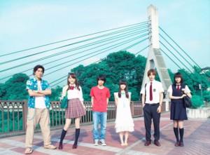 drama manga - Ano Hi Mita Hana no Namae o Bokutachi wa Mada Shiranai
