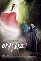 film vod asie - Arang and the Magistrate