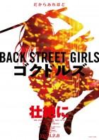 film manga - Back Street Girls - Gokudols