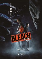 manga animé - Bleach - Film Live