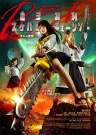 Films VO - Chimamire Sukeban Chainsaw Red