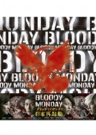 drama manga - Bloody monday S2