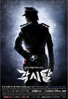 film vod asie - Bridal Mask