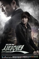 film vod asie - City Hunter