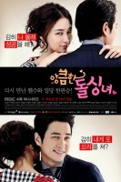 film vod asie - Cunning Single Lady