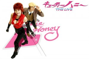 drama manga - Cutie Honey - TV