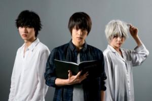 drama manga - Death Note - TV