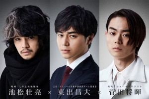 drama manga - Death Note 4 - Light up the NEW World