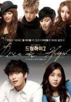 film vod asie - Dream High - S2