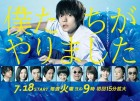drama - Fugitive Boys TV