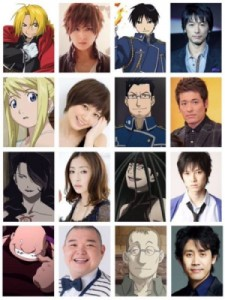 drama manga - Fullmetal Alchemist - Hagane no Renkinjutsushi