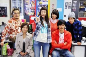 drama manga - Dai Tokyo Toybox