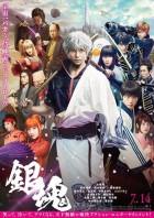 film asie - Gintama - Film Live