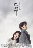 film vod asie - Goblin - The Lonely and Great God