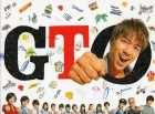 film vod asie - Great Teacher Onizuka - GTO - 2014