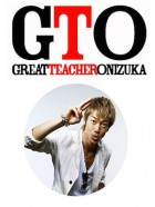 drama - Great Teacher Onizuka - GTO - 2012