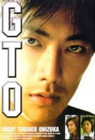 film asie - Great Teacher Onizuka - GTO - Film