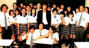 drama manga - Great Teacher Onizuka - GTO