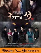 film vod asie - Gu Family Book