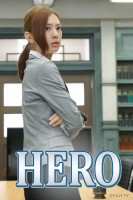 film vod asie - Hero - 2014