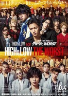drama manga - HIGH&LOW THE WORST