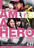 drama manga - I am a Hero - Film