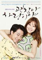 film vod asie - It's Okay, This is Love