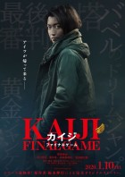 film manga - Kaiji Final Game