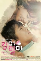 film vod asie - Kill me, Heal me