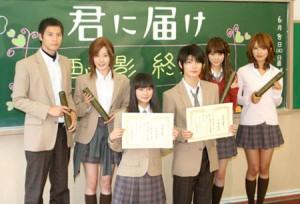 drama manga - Kimi ni Todoke