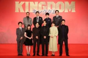 drama manga - Kingdom