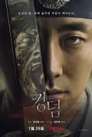 vod asie - Kingdom (série coréenne)