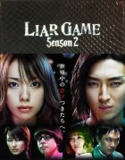 film vod asie - Liar Game - S2