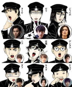 drama manga - Litchi Hikari Club