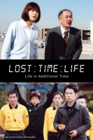 film vod asie - Lost:Time:Life
