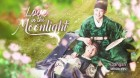 manga animé - Love in the Moonlight