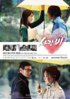 film vod asie - Love Rain