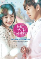 film vod asie - Lovely love lie - The Liar and His Lover