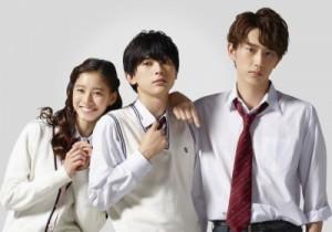drama manga - Ménage à trois - Film Live