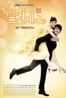 film vod asie - My Princess