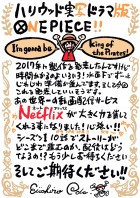 drama manga - One Piece (Netflix)