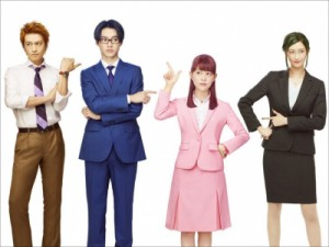 drama manga - Wotakoi : Love is Hard for Otaku