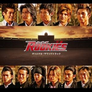 drama manga - Rookies - Film