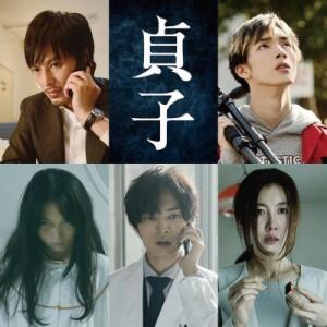 drama manga - Sadako