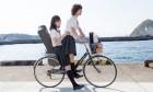 film manga - Shino-chan ha Jibun no Namae ga Ienai
