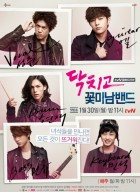 film vod asie - Shut Up, Flower Boy Band!
